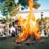 鎮火星祭大祭火渡り神事(星祭り)